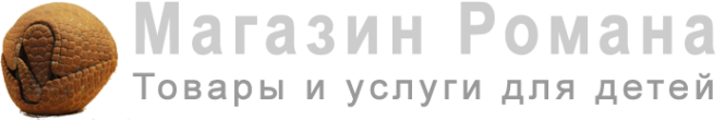 cropped-Shop_Logo3.png